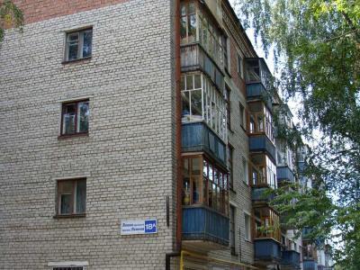 пр. Ленина, 18А