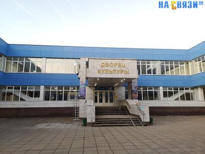 Дворец культуры ЧГУ