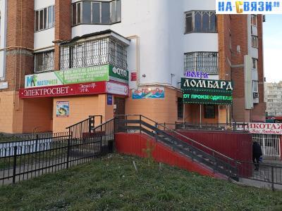 Спецноут.рф