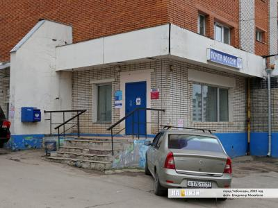 Почтовое отделение 35