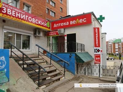 """Аптека """"Велес"""""""
