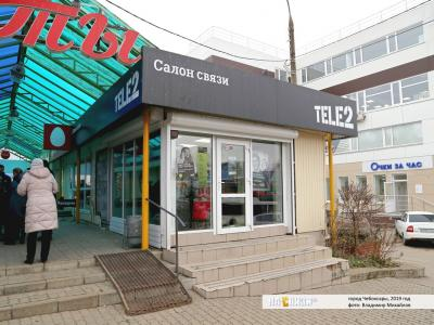"Салон связи ""Tele2"""