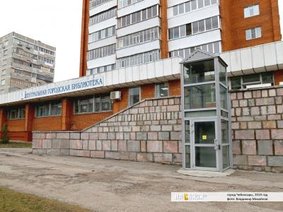 Объединение библиотек города Чебоксары