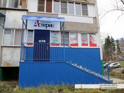 "Агентство недвижимости ""Астерия"""