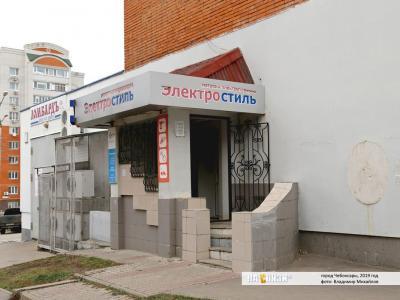 "Магазин ""Электростиль"""
