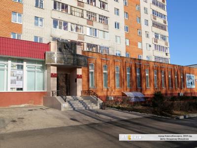 Художественный музей Новочебоксарска