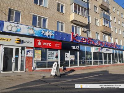 """Магазин """"Каблучок"""""""