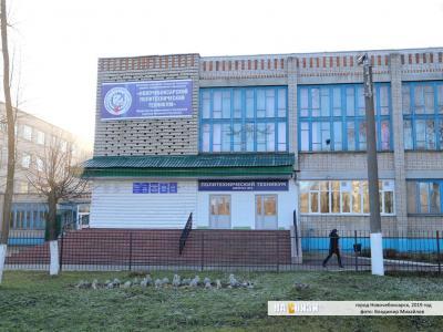 Новочебоксарский политехнический техникум (корпус 1)