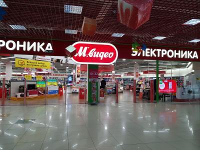 "Магазин ""М.Видео"""
