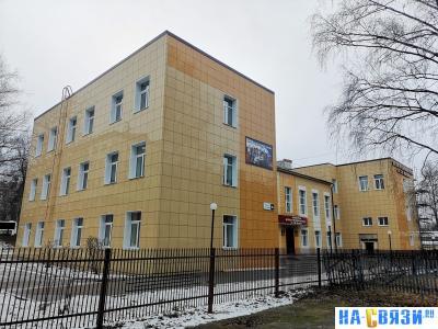 ул. Гагарина, 10А