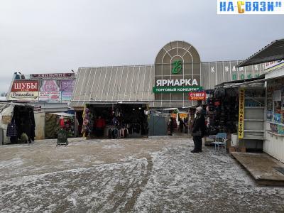ул. Гладкова, 10