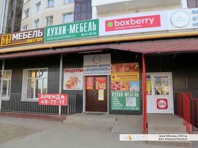 Центр выдачи заказов интернет-магазинов