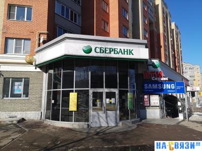 Дополнительный офис Сбербанк №8613/0027