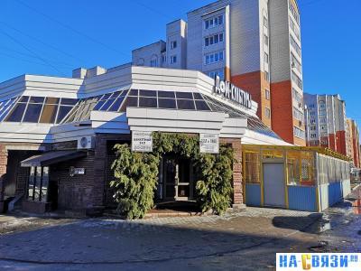 """Ресторан """"Дом культуры"""""""