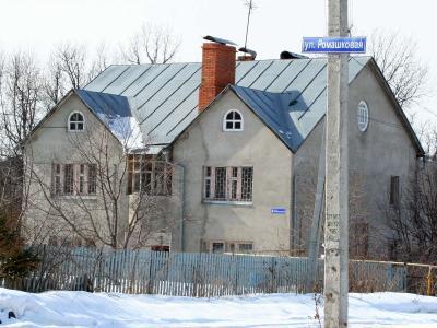 ул. Ромашковая, 8