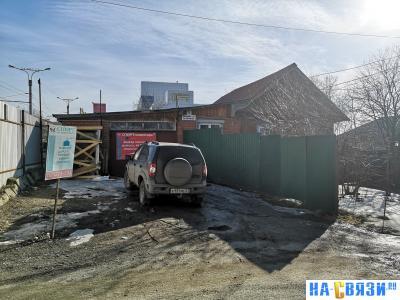 """Интернет-магазин """"СпортИнвентарь-21"""""""