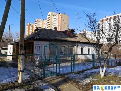 ул. Харьковская 5А