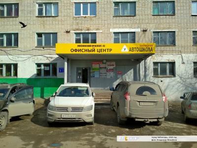 """Юридический центр """"На Цивильской"""""""