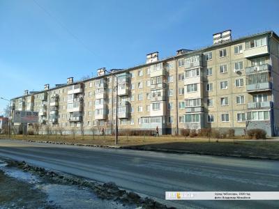 ул. Пирогова, 12
