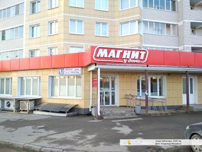 "Магазин ""Магнит у дома"""