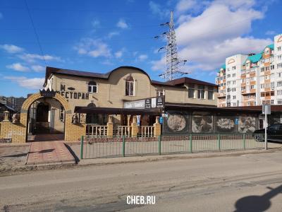 """Ресторан """"Менуа"""""""