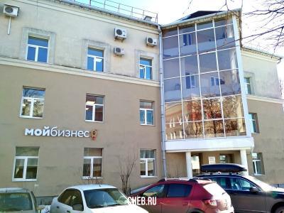 "МФЦ для бизнеса (""Мои документы"")"