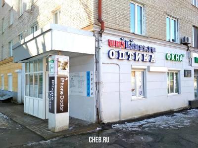 Оптика Unilin21.ru