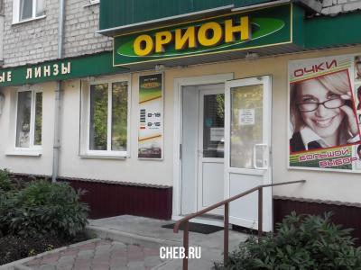 """Оптика """"Орион"""""""