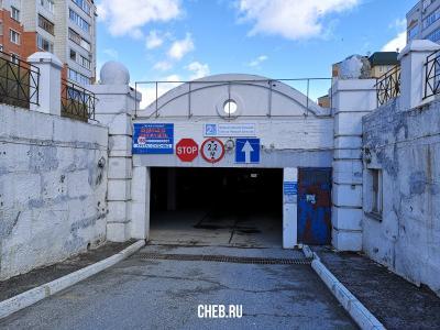 Подземная автостоянка на бульваре Денисова (Волжский-2)