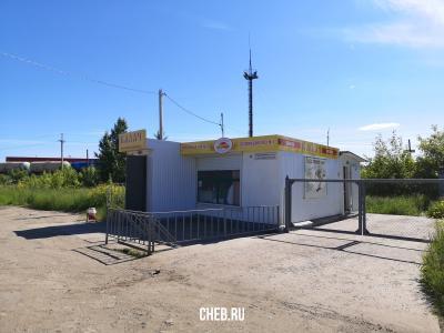 """Магазин """"Калач-13"""""""