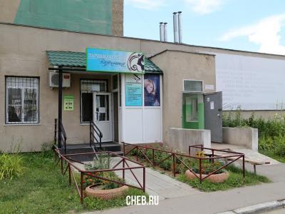 """Парикмахерская """"Валентина"""""""