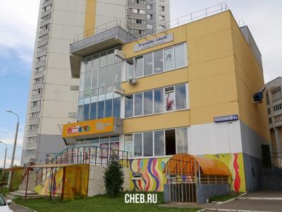 """Центр досуга и творческого развития детей """"ЛеоClub"""""""