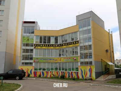 """Тренажерный зал """"Атмосфера"""""""