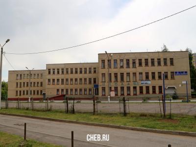 Центр образования №2 (II корпус)