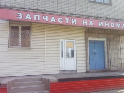 "Магазин ""Yazap"""
