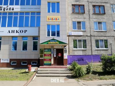 "Интернет-агентство ""Kislorod"""