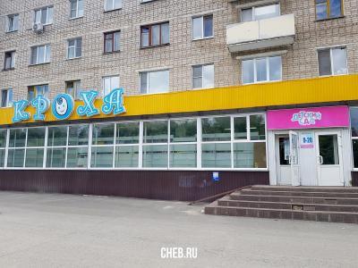 """Магазин """"Детский сад"""" (""""Кроха"""")"""