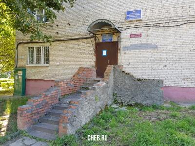Участковый пункт полиции №2 г.Новочебоксарска