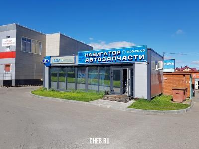"Магазин ""Навигатор 21"""
