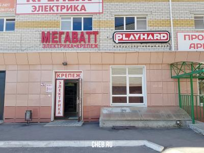 "Магазин ""МегаВатт"""