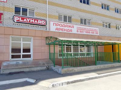 "Киберспортивный клуб ""PlayHard"""
