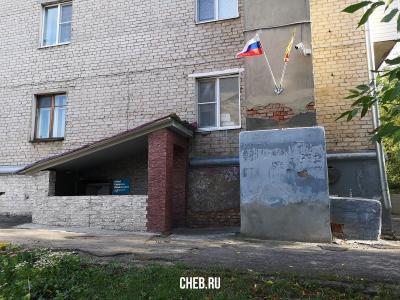 Штаб Навального в Чебоксарах