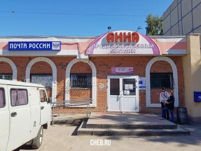 Почтовое отделение 10