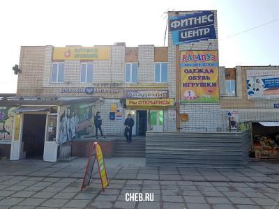 """Отдел """"Карапуз"""""""
