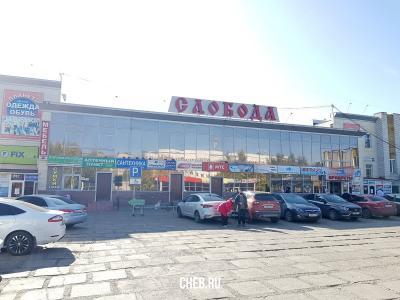 ул. Винокурова, 109
