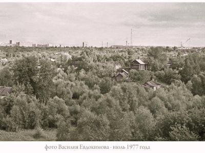 Вид с Калининского моста, 1977 год