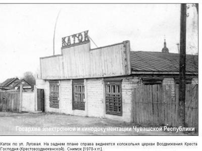 Вход на каток Спартак по ул Луговая
