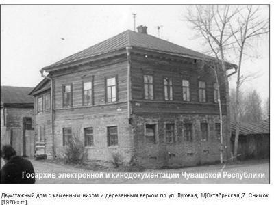 Дом на перекрёстке ул. Луговая,1 и ул.Октябрская, 7