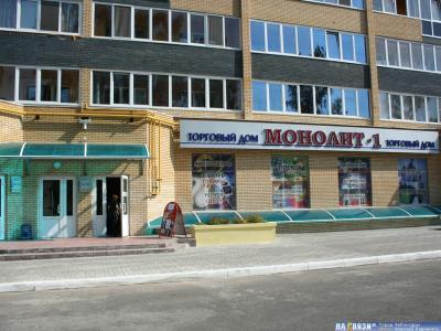 """Салон связи """"Мобител"""""""
