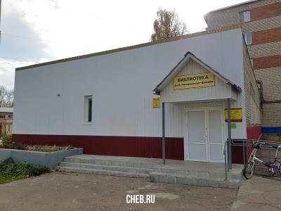 Библиотека им. Полоруссова-Шелеби